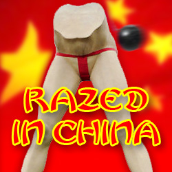 "Chinese government officials showed no love for Love Land.  Investors with balls of steel are now at a loss from their ""sexcapaid"" venture."